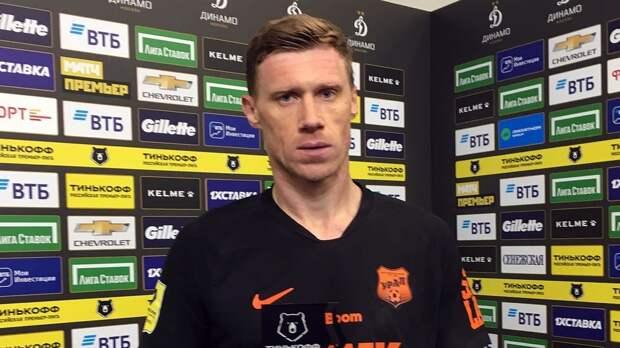 Президент «Урала»: «Надеемся, Погребняк останется в клубе. Если захочет и сможет, будет играть. Мы очень хотим»