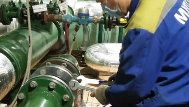 Гидрокомпенсатор смонтировали на тепловой подстанции в Климовске