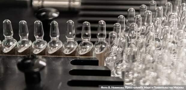 Собянин присвоил статус инвестпроекта заводу ветпрепаратов в Черёмушках Фото: В. Новиков mos.ru