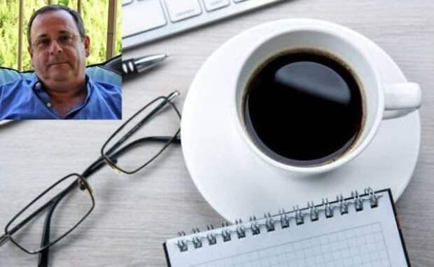 Медведь наяпонской базе иматематика вГрузии: утренний кофе сEADaily