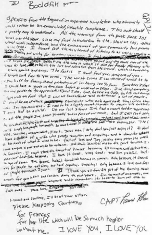 Предсмертное письмо Курта Кобейна.