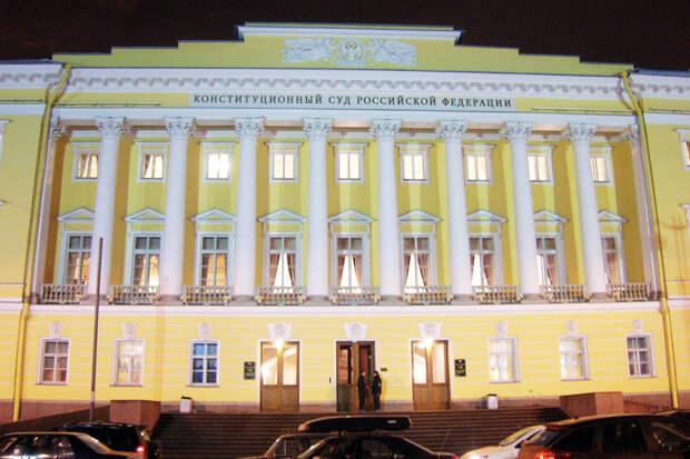КС РФ признал законным ограничение передвижения россиян в пандемию