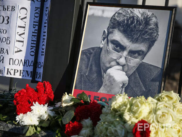 Немцова убили 27 февраля 2015 года