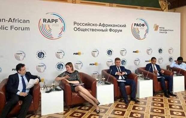 Перспективы сотрудничества России и Африки обсудили в Москве