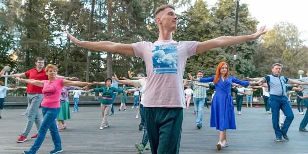 ВДНХ пригласила москвичей на уроки национальных танцев