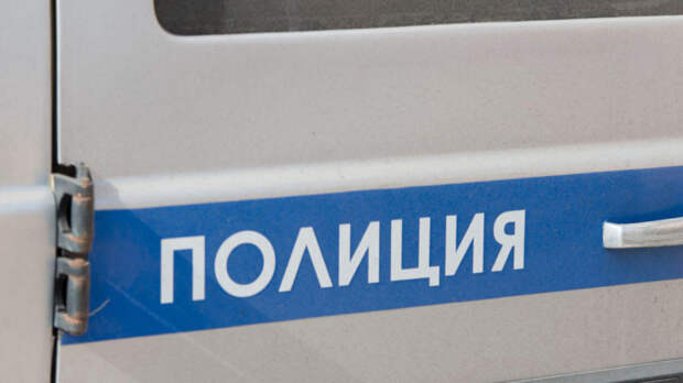 Подмосковные школы проверят после вооруженного нападения на гимназию в Казани