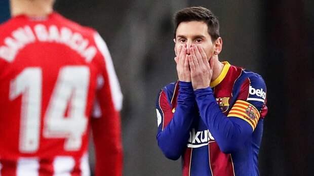 Апелляция «Барселоны» на дисквалификацию Месси была отклонена
