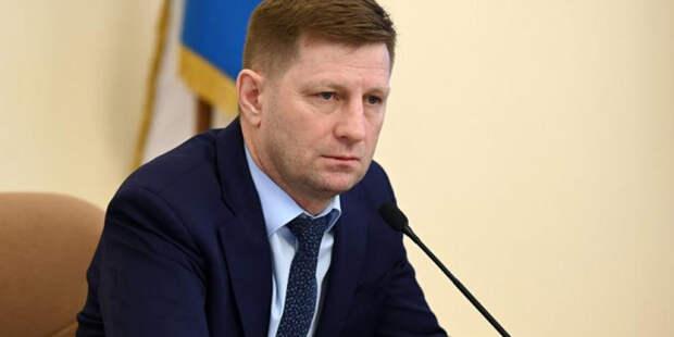 Кто станет новым главой Хабаровского края?