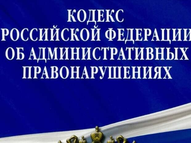 В Приморье более 60 чиновников привлекут к ответственности из-за энергоаварий