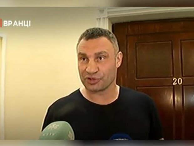 Кличко сообщил СМИ о ворвавшихся в его подъезд вооруженных людях