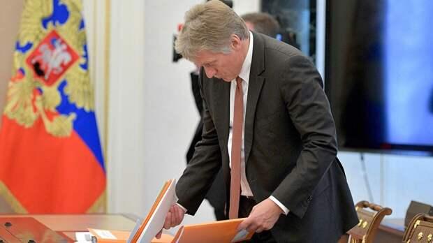 Дмитрий Песков заявил о зеркальном ответе Москвы на возможные санкции США