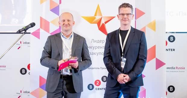 «Пятерочка» получила премию «Лидер конкурентных закупок»
