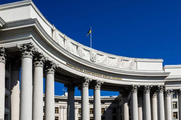 МИД Украины выразил протест из-за визита депутатов «Единой России» в ЛДНР