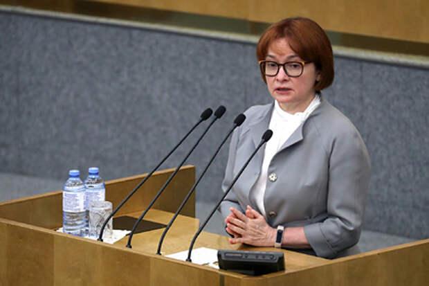 Глава ЦБ попросила не превращать банковскую тайну в решето