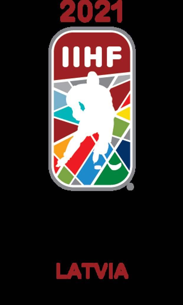 Расписание игр сборной России на ЧМ-2021 в Риге. То два дня отдыха посреди группового этапа, то две игры подряд – перед плей-офф