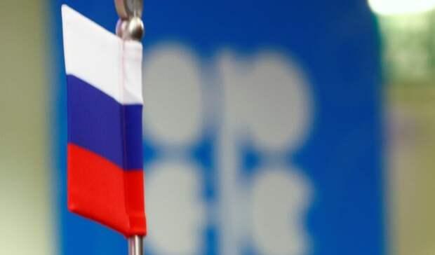 Эффективным считает Кремль взаимодействие Москвы иЭр-Рияда врамках ОПЕК+