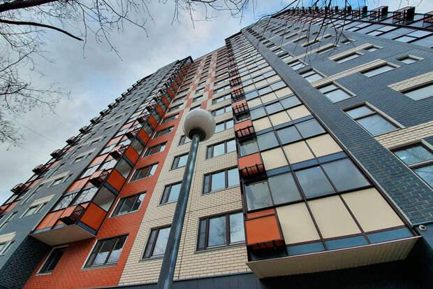 Эксперты предсказали снижение цен на квартиры до конца 2021 года