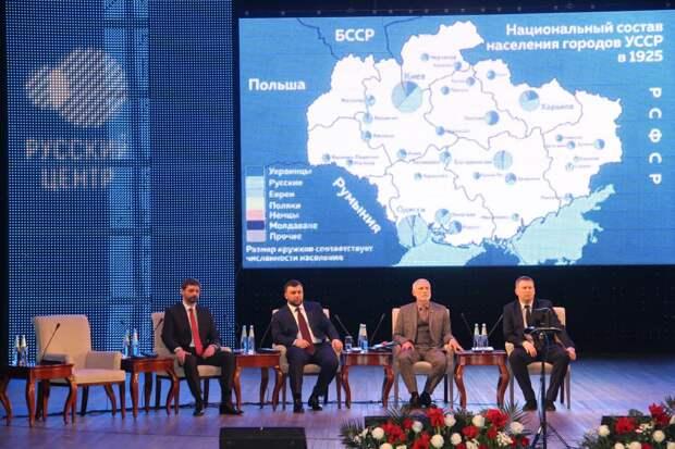 Если Киев не остановить, губительное влияние продолжит распространяться – Пушилин