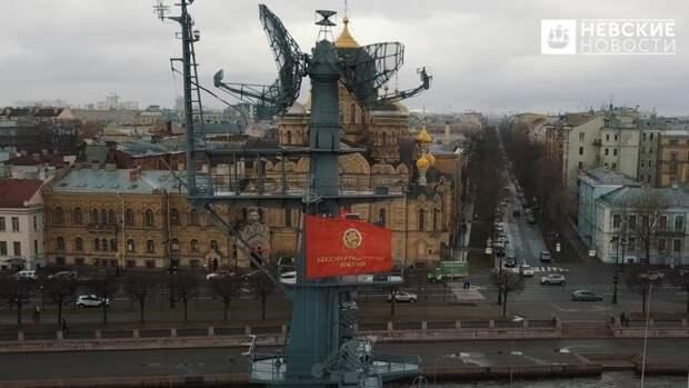 Активисты движения «Бессмертный полк» подняли Знамя Победы в центре Петербурга