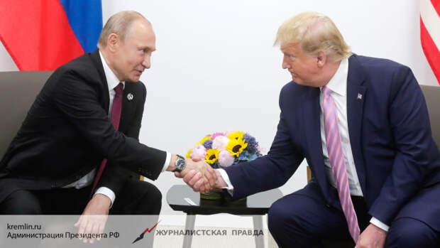 Путин объяснил неспособность Трампа наладить отношения с Россией