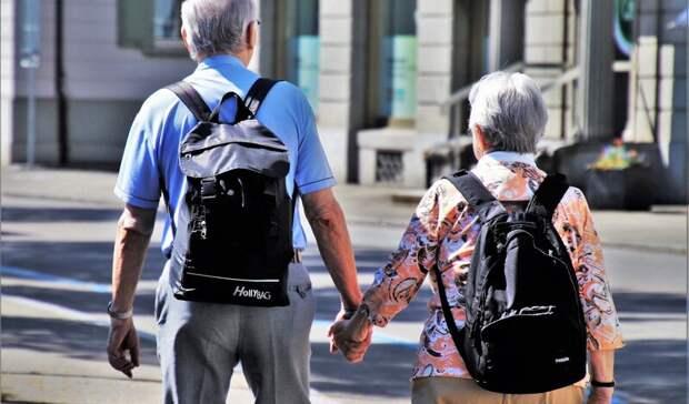 Число пенсионеров вРостовской области в2021 году вырастет на25тыс человек