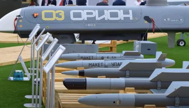 «Убийца Байрактара»: Россия выводит на международный рынок ударный беспилотник «Орион-Э»