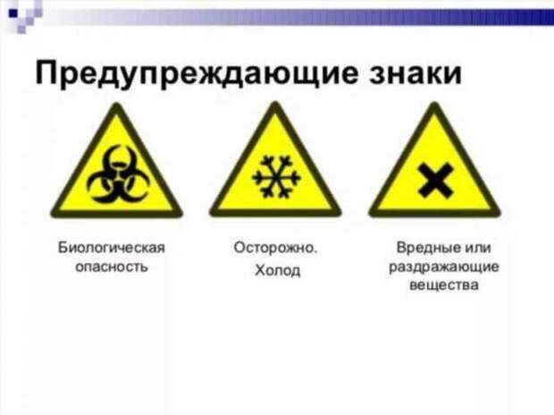 Предупреждающие таблички по коронавирусу. Подборкаchert-poberi-tablichki-koronavirus-35400614122020-5 картинка chert-poberi-tablichki-koronavirus-35400614122020-5