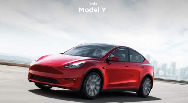 Компания Tesla повысила цены на свои электромобили