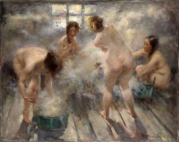 Аркадий Ваксберг. «Баня»