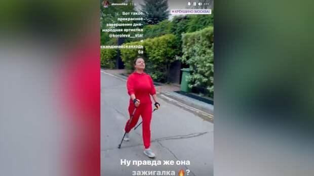 Располневшая Королева приходит в форму после «загульного» отдыха в Турции