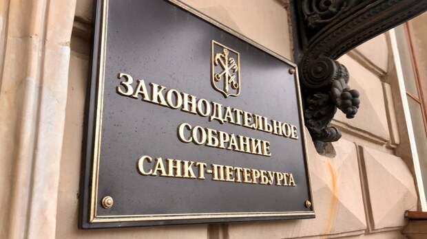 Названы имена выбывших из гонки за место председателя в ЗакСе Петербурга