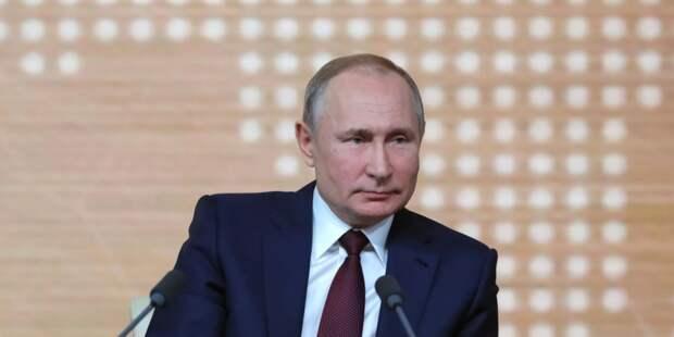 Путин рассказал о поддержке сел