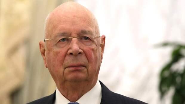 Основатель Давосского форума Клаус Шваб