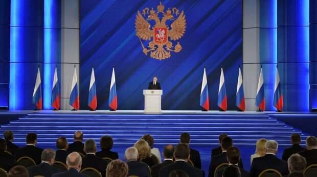 Олеся Харитоненко приняла участие в церемонии оглашения ежегодного послания Президента России Владимира Владимировича Путина Федеральному собранию
