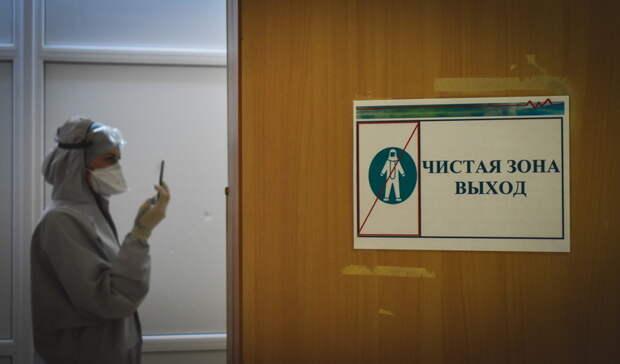 В Омске нашли 59 новых больных коронавирусом
