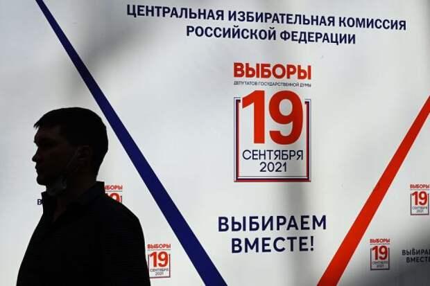 Избирательные участки открылись вЕАО, Приморском иХабаровском краях