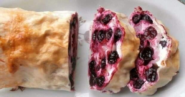 Творожный десерт из лаваша с ягодами. Рулет с ароматной начинкой понравится вашим гостям и они попросят добавки 2
