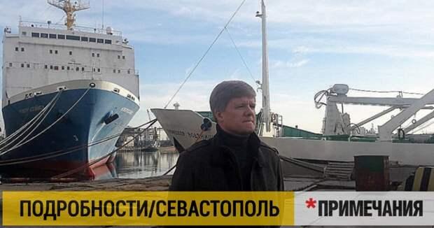 В Севастополе готовят закон об изъятии частных предприятий