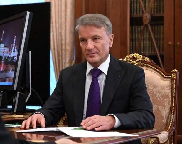 Греф вслед за Кудриным высказался против повышения налогов