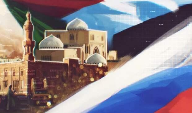Россия и Судан: тесные связи
