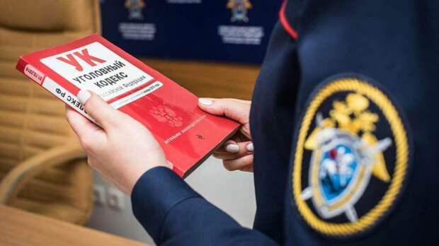 Одному из подозреваемых в диверсии в Крыму теперь грозит до 15 лет – суд