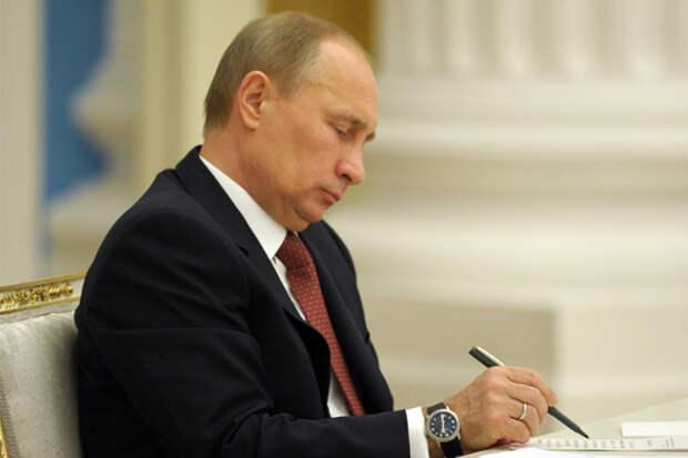 Путин подписал закон о бесплатной догазификации населения