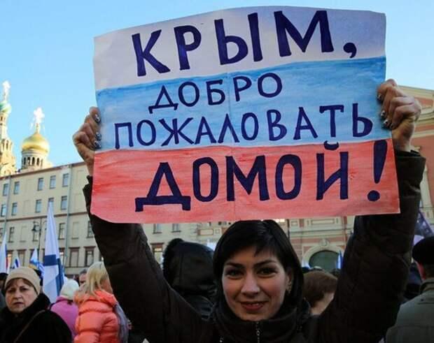 """""""Майдан"""" в России? С кем теперь Крым?"""
