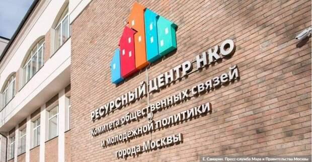 Сергунина рассказала о развитии в Москве нового добровольческого направления Фото: Е.Самарин, mos.ru