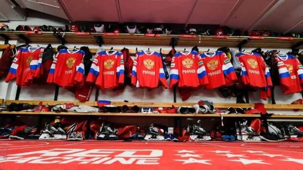 ФХР огласила расширенный состав сборной России на последний этап Евротура