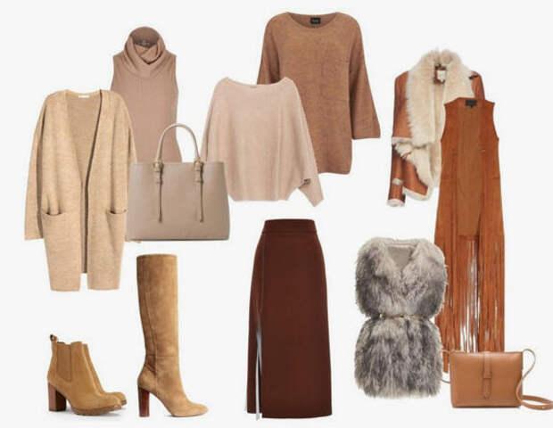 Зимняя юбка макси: как выбрать и с чем носить?