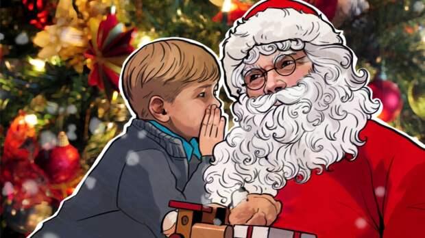 Минтруд: 31 декабря в 2022 году для всех россиян будет выходным днем