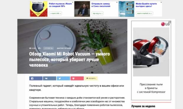 Фонд Навального замешан в мошенничестве через интернет в Севастополе?