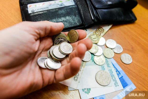 Новости кризиса 3марта. ВРоссии ищут деньги наиндексацию пенсий работающим иготовят новые выплаты бедным ибезработным