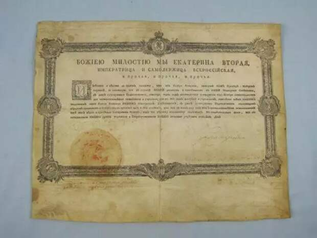 Офицерский патент, Россия